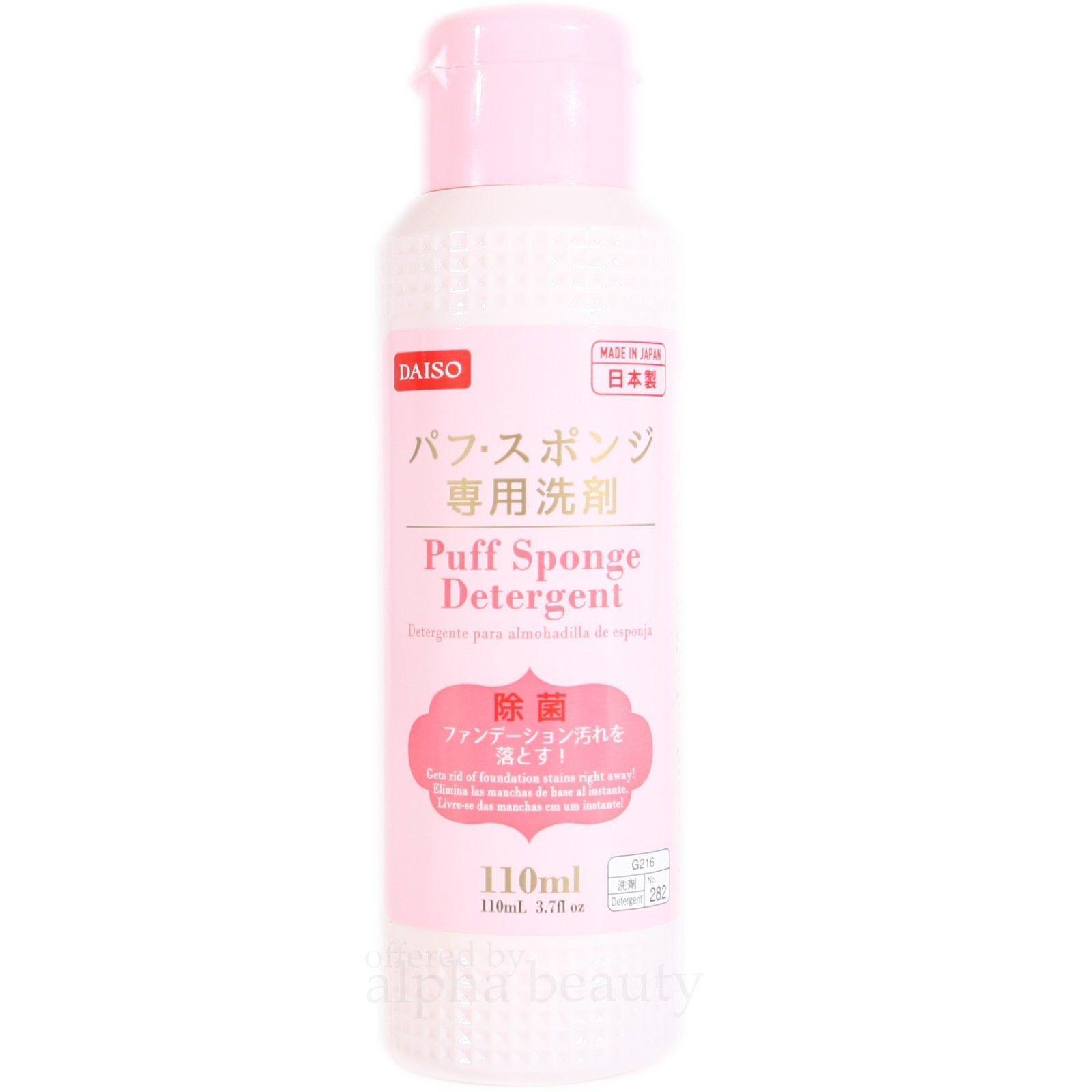 Daiso Makeup Puffs Sponges Wedges Health Beauty Lotion Makeup Daiso Japan