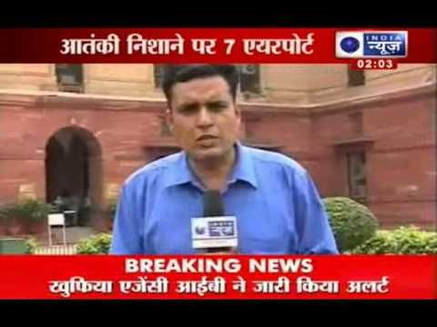 India News: Terrorist targets 7 Indian airports