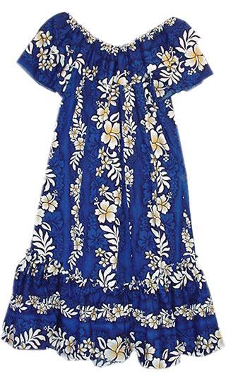 9aa91e2a870 Short Electric Hawaiian Muumuu | Hawaiian Muumuu Dress in 2019 ...