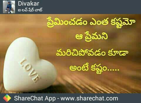 Pin By SusmiD On Love Quotes Love Quotes Quotes Love Interesting Love Quotes Telugu Images