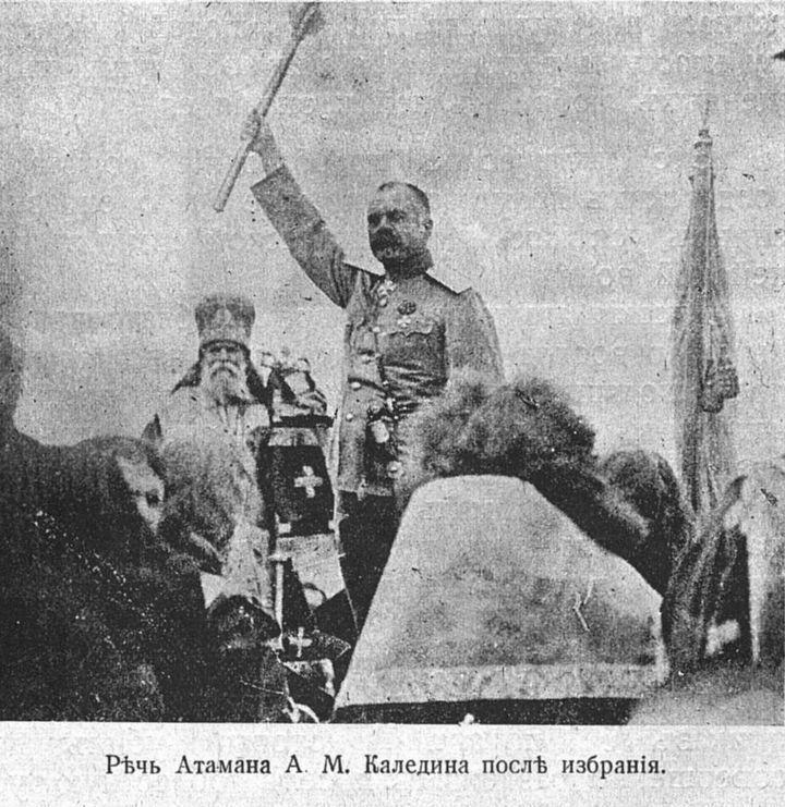 Донской атаман Каледин.