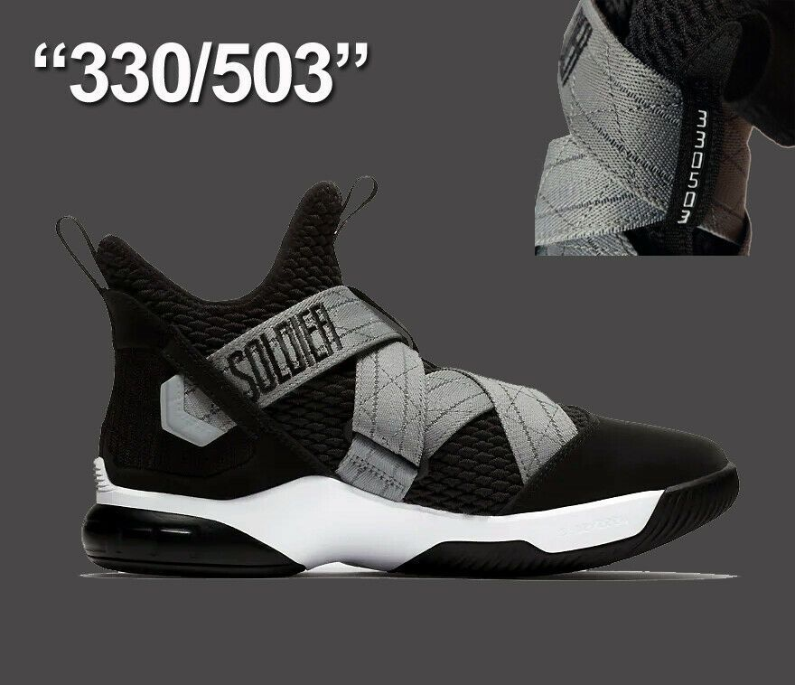 new style 09390 58f70 MENS NIKE LEBRON SOLDIER XII 12 SFG