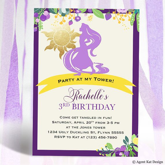 Princess Rapunzel Tangled Birthday Invitation DIY Sweet XVI ideas