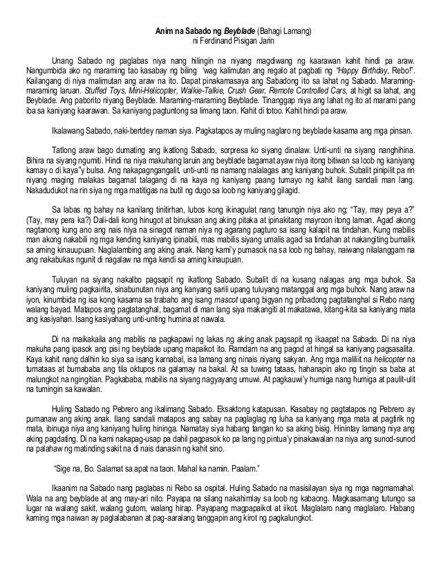 Anim na Sabado ng Beyblade (Bahagi Lamang) ni Ferdinand Pisigan - hha resume
