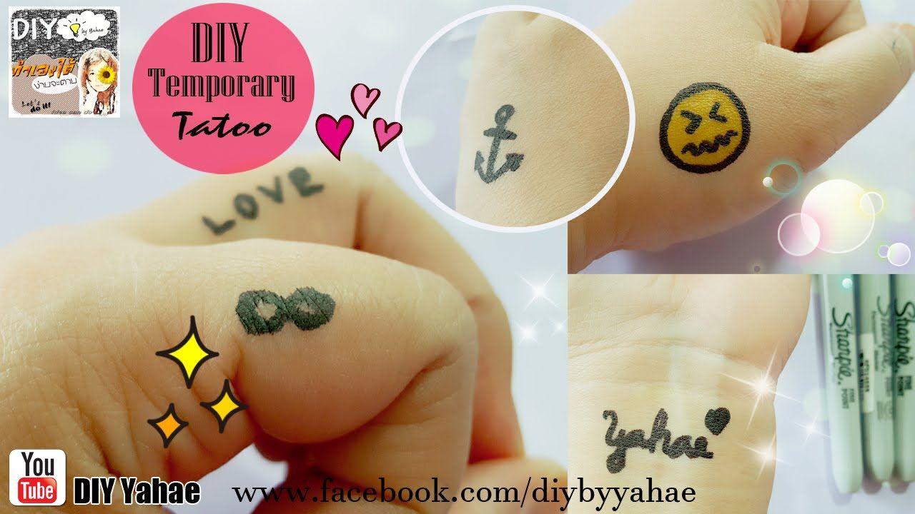 DIY Temporary Tattoo with Sharpie มาวาดรอยสักปลอมๆ ด้วยปาก