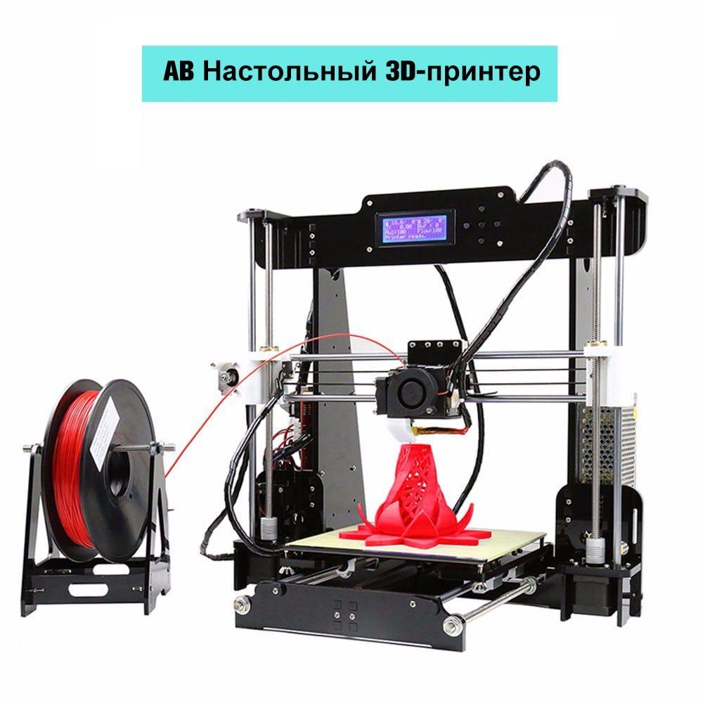 A8 Desktop 3D Printer 3d печать, Дисплей и Монитор