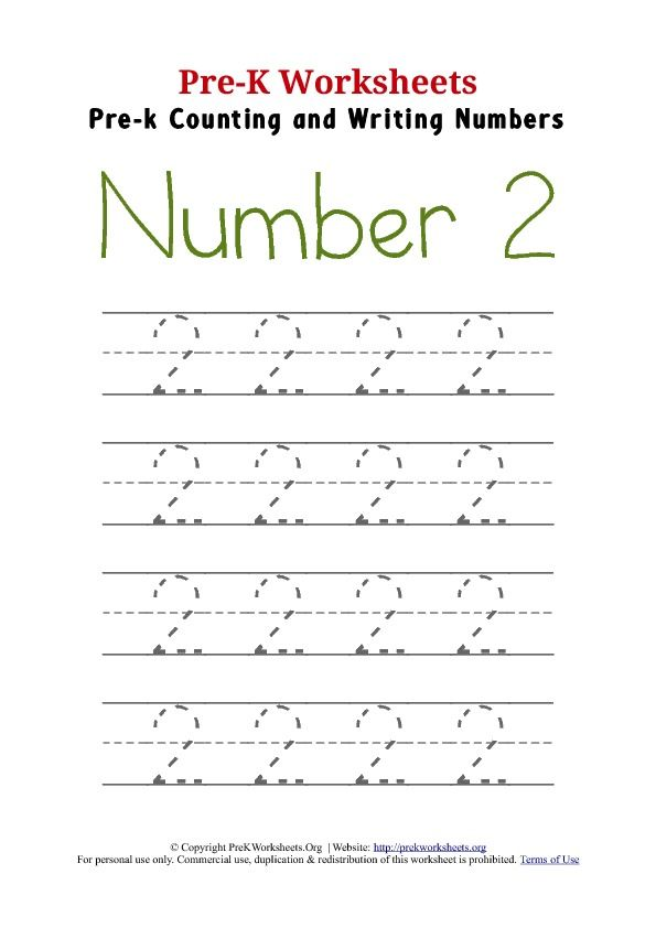 Pre-K Trace Number 2 Worksheet | books_art | Pinterest