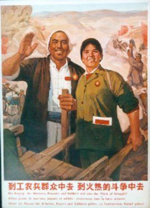 Poster ID: CL1072 Original Title: Go Among the Workers... (Chinese Political) Year of Poster: 1960s Category: Political/Chinese Country of Poster: Chinese Size: 30 x 40 inches = 76 x 102 cm Condition: Excellent Price: $440 Available: Yes