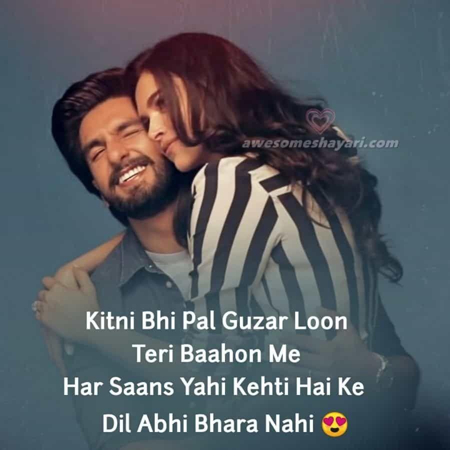 Best Love Shayari Whatsapp Dp Bollywood Love Quotes Love Smile Quotes Love Shayari Romantic