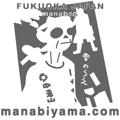 北九州市のすばらしい情報誌! #雲のうえ #福岡 #kitakyush... http://manabiyama.tumblr.com/post/171540378009/北九州市のすばらしい情報誌-雲のうえ-福岡-kitakyushu-fukuoka by http://apple.co/2dnTlwE