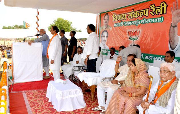 Shri Narendra Modi addressed a massive rally in Dhamtari, Chhattisgarh