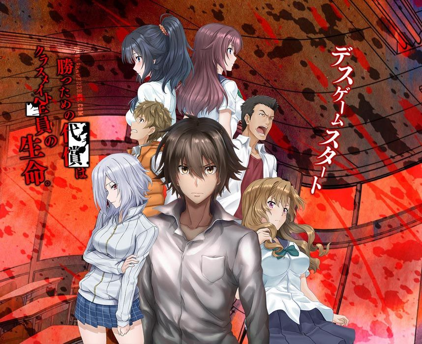 Ousama Game The Animation Anime, Best horrors, Kings game