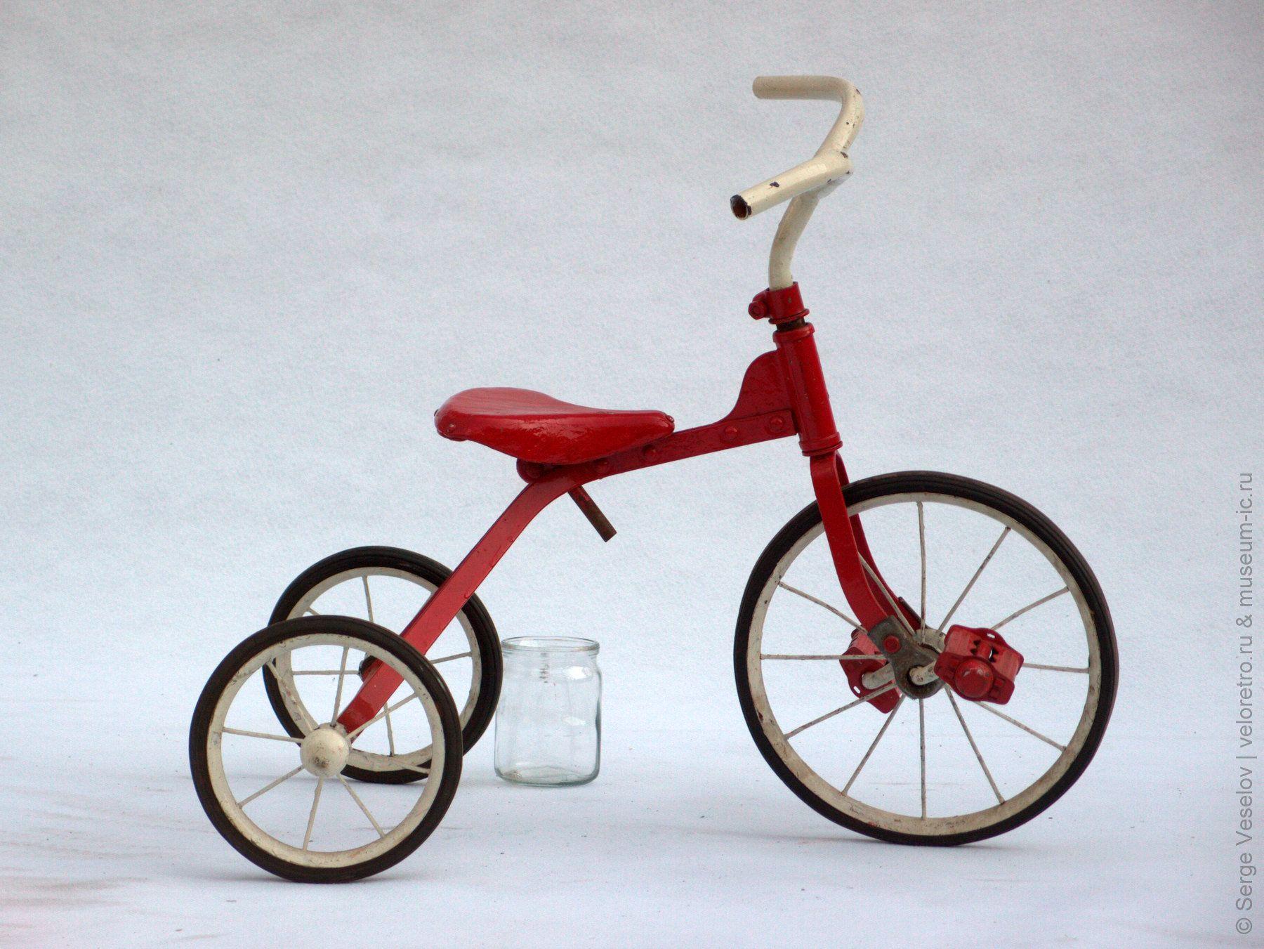 належить почати советские трехколесные велосипеды фото эту стиральную машину