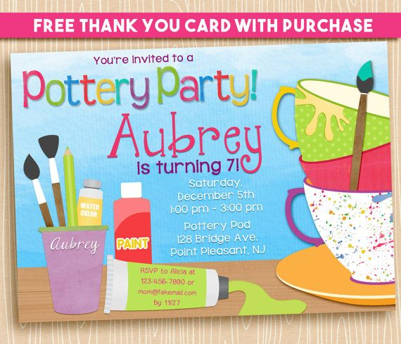 Pottery Party Invitation Paint Invite Printable Digital 5x7 FREE THANK YOU Card