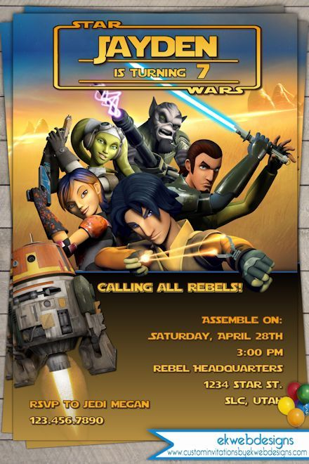 Starwars Rebels Birthday Invitation Printable