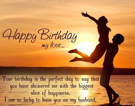 Happy Birthday Husband Quotes Wishes Messages Images – Quotes About Greetings for Birthday