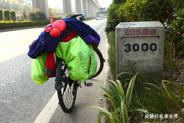 寂靜的單車世界: 單車環中國第132日 惠州到褔田