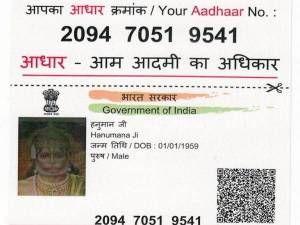 Pin On Aadhaar