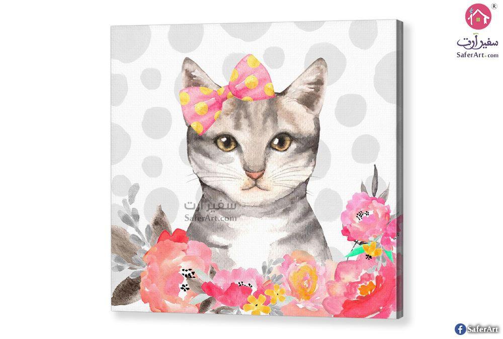 تابلوه رقيق قطه سفير ارت للديكور Kids Rugs Cats Decor