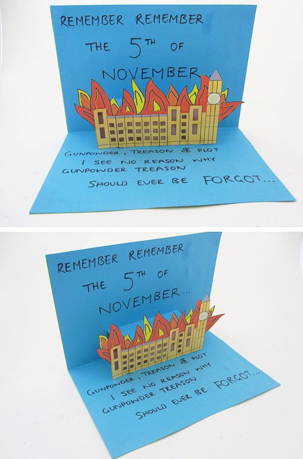 Gunpowder Plot / Bonfire Night Pop-up Card (includes printable template) - great kids' craft for school!