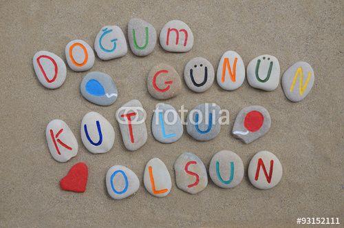 Картинки с днем рождения на турецком языке женщине, любимому днем рождения