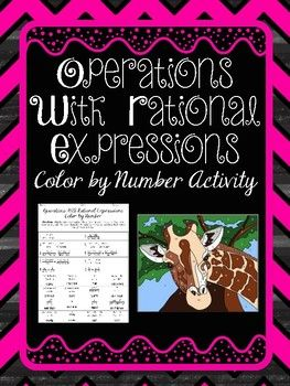 Solving Rational Equations Color By Number Activity Algebra