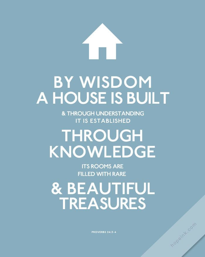 Scripture Art Print Wisdom House Modern Design Bible