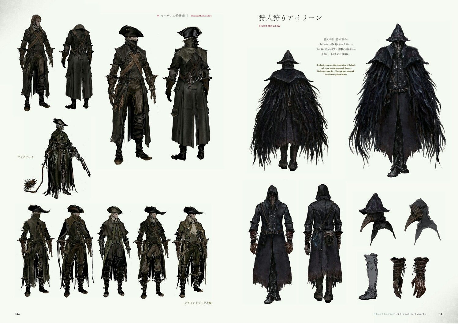 Character Design Books Download : Bloodborne concept art yharnam hunter attire eileen