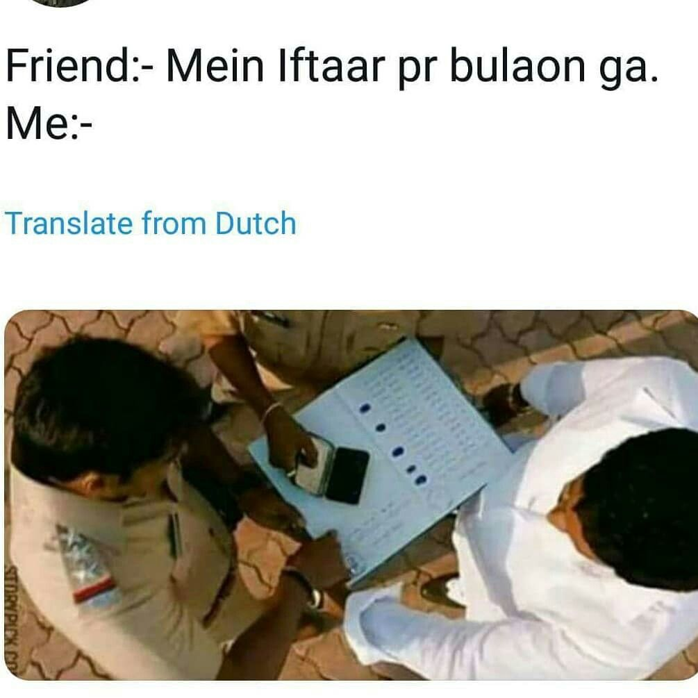 Second step when a frnd is promising for an iftar party