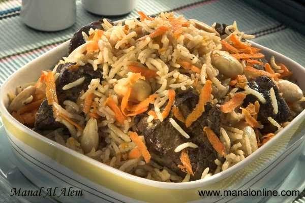 Bokhari rice recipe how to make bokhari rice arabic food recipes bokhari rice recipe how to make bokhari rice arabic food recipes forumfinder Image collections