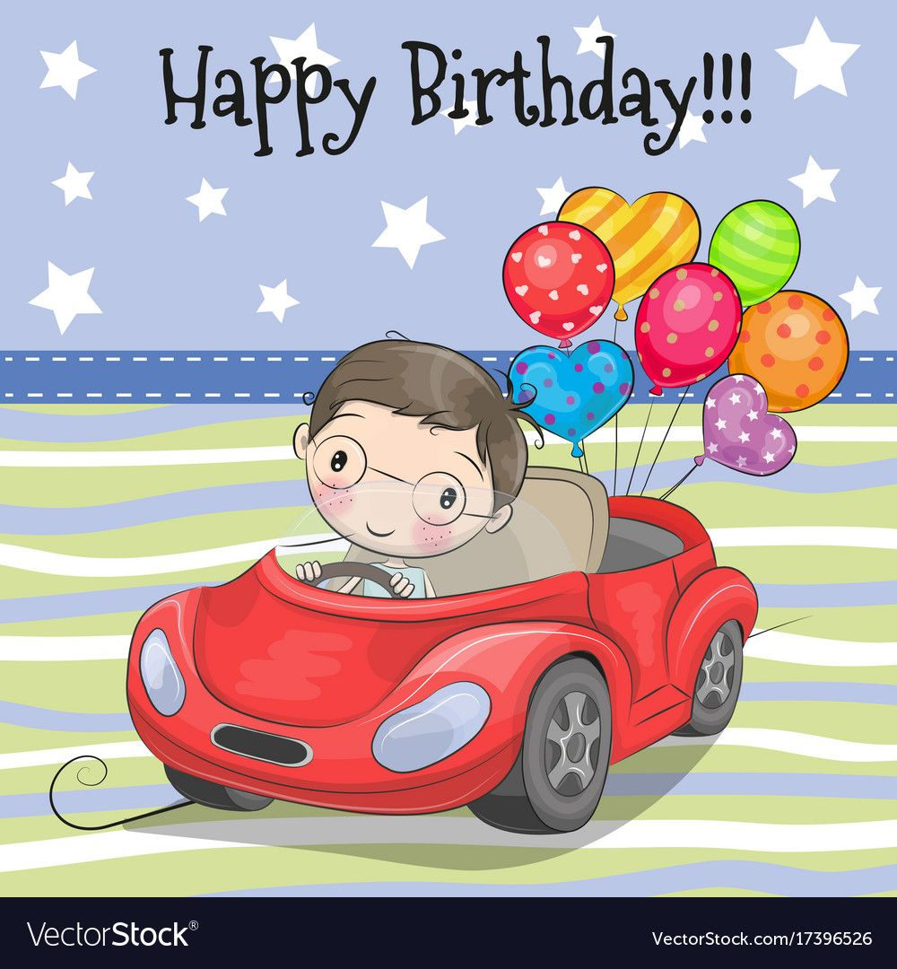 Cute Cartoon Boy With Balloon Vector Image On With Images Cute