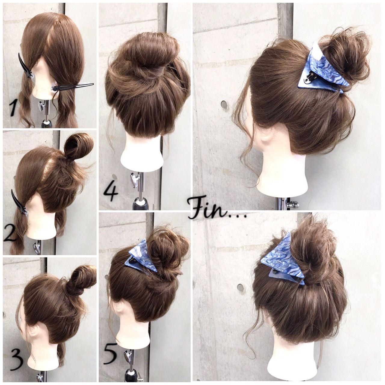 暑い日はすっきりヘアで乗り切って 簡単まとめ髪アレンジ9選 簡単