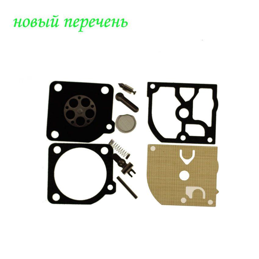 Carburateur Carb Kit pour Dolmar PS 460 500 510 4600 5000 5100 5105 ZAMA RB-119