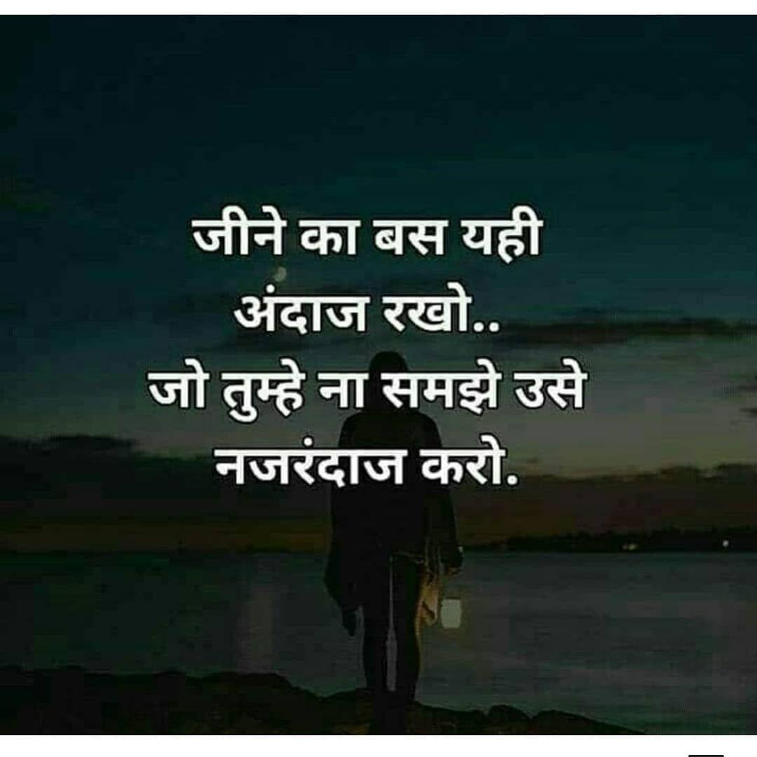 Hindi Motivational Quotes, Inspirational Quotes in Hindi Page-4