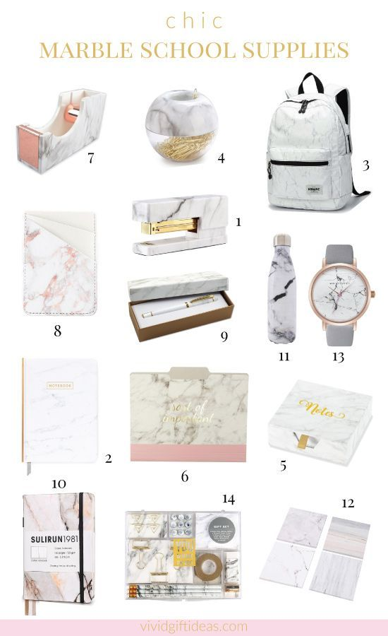 14 Marble School Supplies #backtoschool