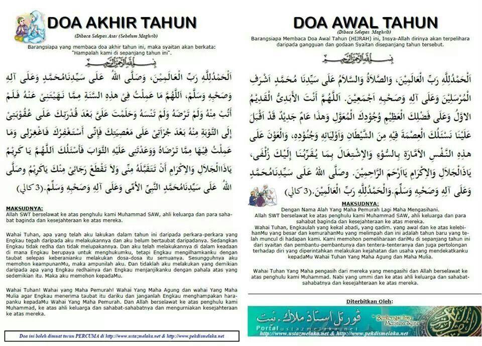 pin by zauyah sudin on doa best quotes doa islam