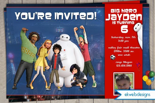Big Hero 6 Custom Birthday Invitation