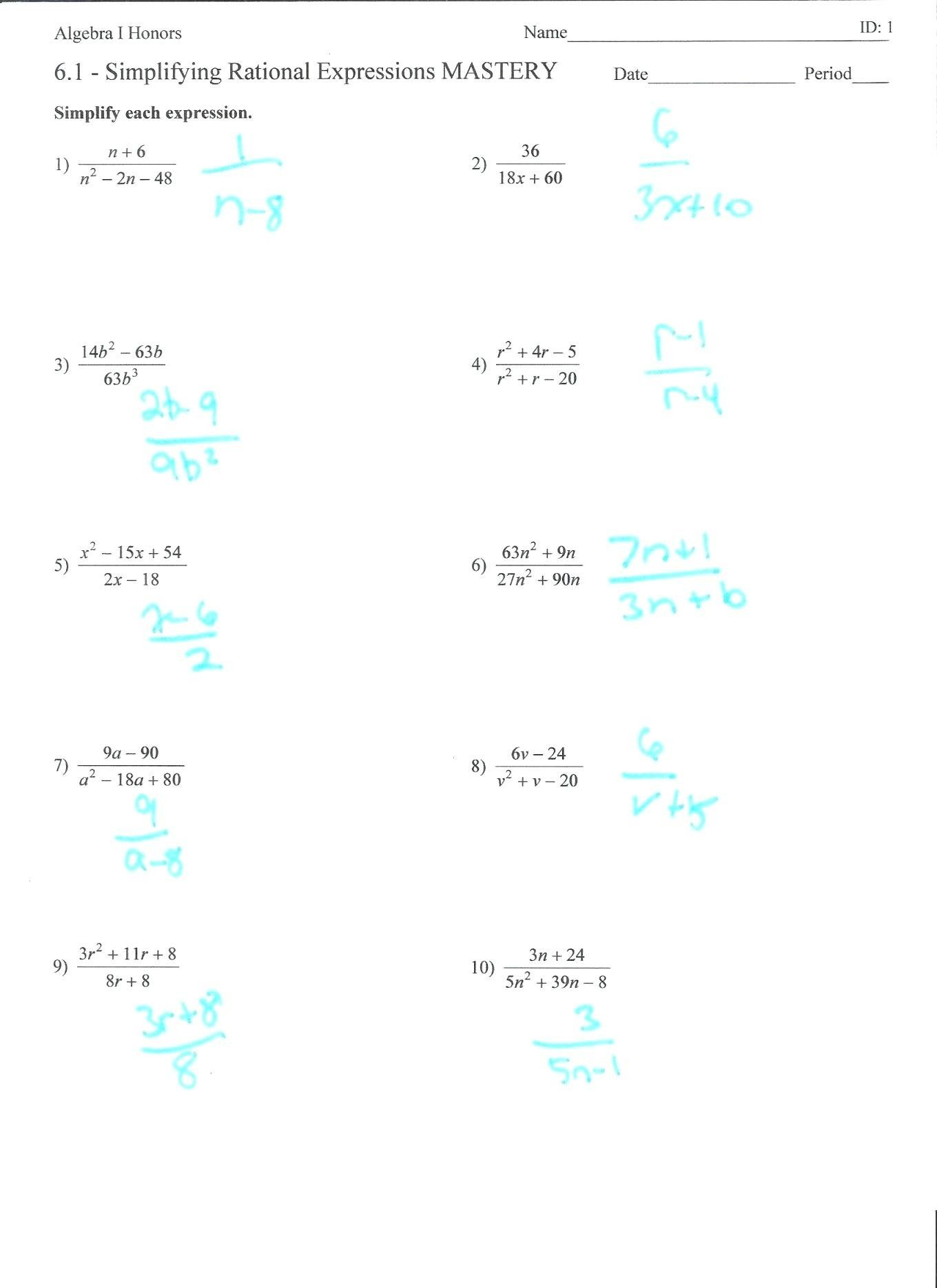 The Multiplying Rational Expressions Worksheet Algebra 2