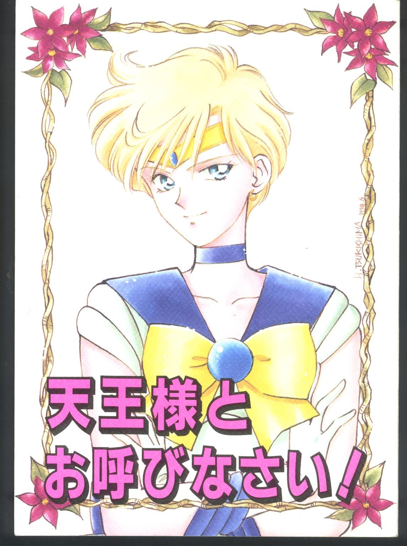 Sailor Moon Sailor Moon Crystal Sailor Moon Sailor