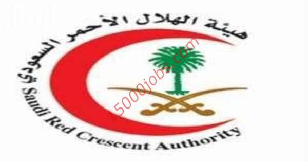 شعار هيئة الهلال الاحمر السعودي Png