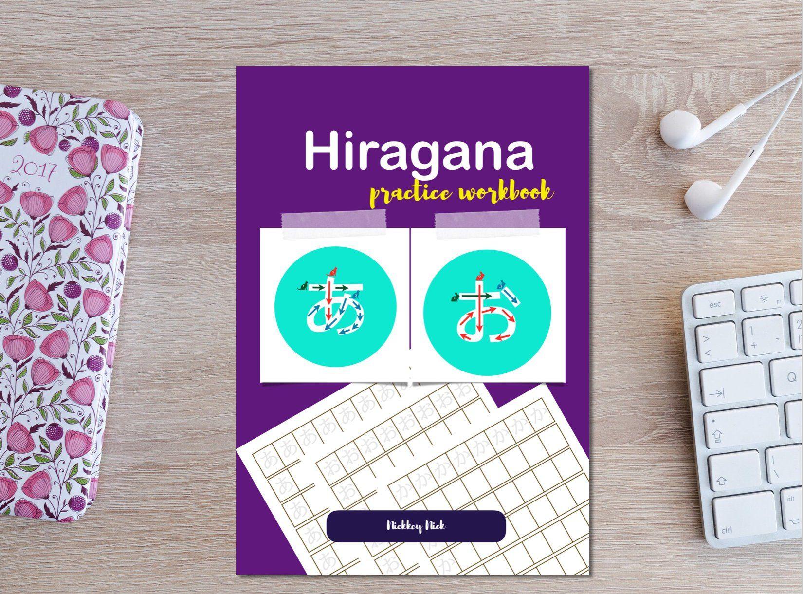 Hiragana Practice Workbook For Beginners