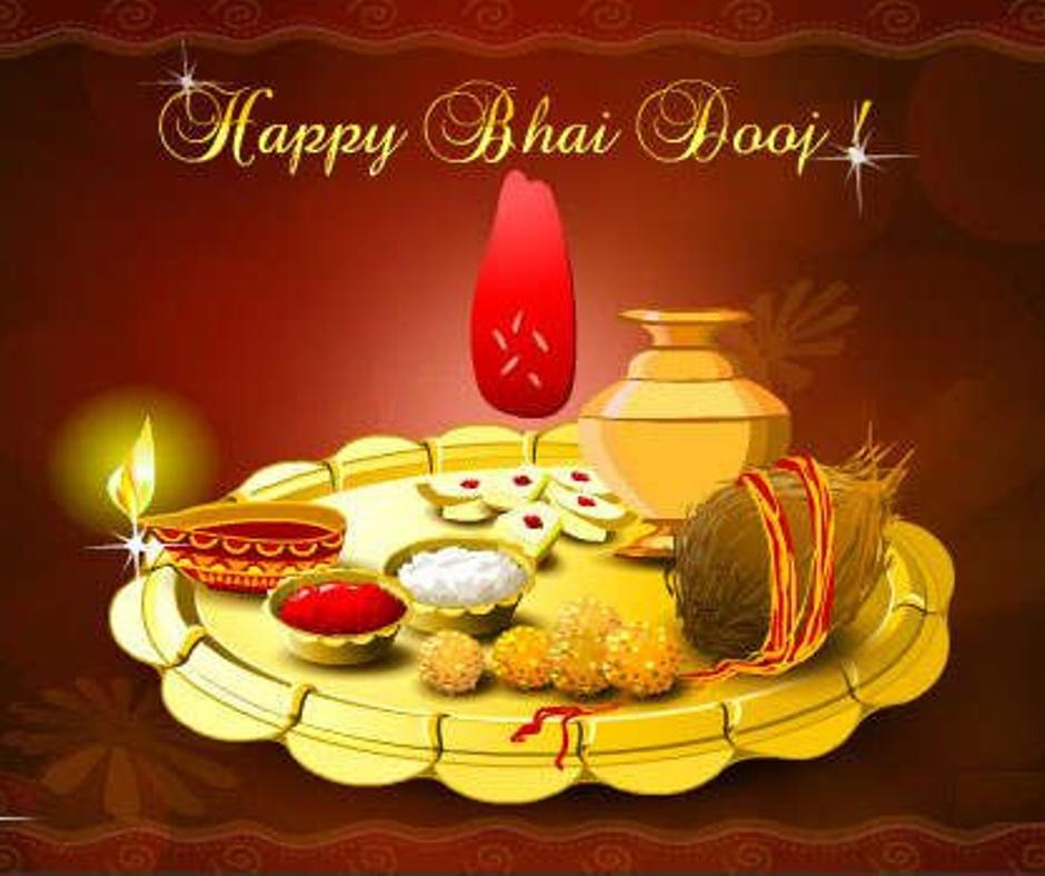 Happy Bhai Dooj happy bhaidooj celebration festival