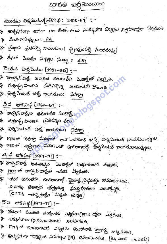 Telangana Group 2 Material In Telugu Medium Pdf