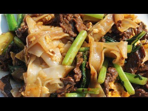 Nouille De Riz Saute A La Sauce Soja Pad See Ew Pates Aux Legumes Recette Italienne Pates De Riz