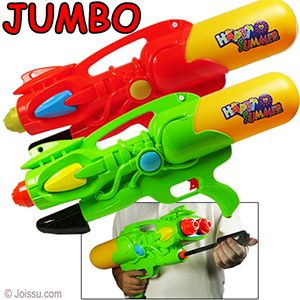 Jumbo Dual Nozzle Pump Water Guns The More You Pump The Farther The Water Shoots Removable Tanks Each P Summer Toys Wholesale Party Supplies Wholesale Toys