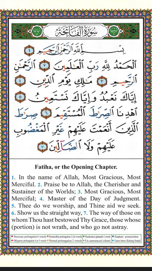 Google Prayer For Protection Islamic Teachings Allah