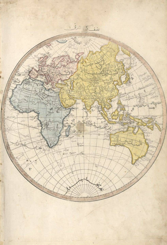 Ottoman Map of the Eastern Hemisphere (1803) | mapmania | Pinterest ...