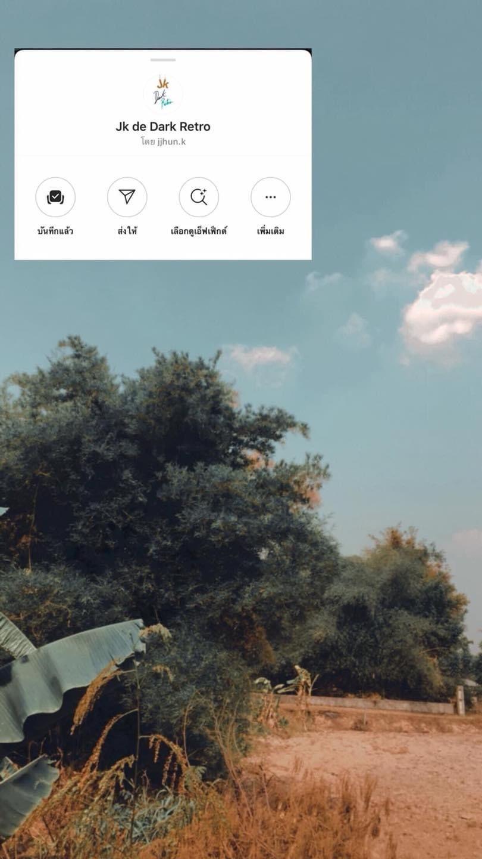 Pin Oleh Maria Gabriela Di Instagram Filters Di 2020 Pemandangan Abstrak Pemandangan Fotografi