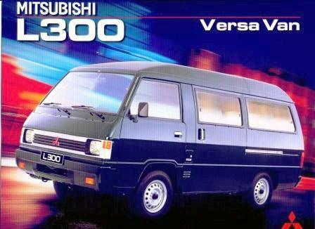 1a606b7ff3 van