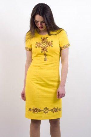 Сукня «Вишуканість» жовтого кольору  aa45dca53d857